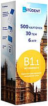 English Student B1.1 Intermediate / Карточки для изучения английских слов. 500 карточек
