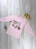 Кофточка для детей, кофточка для дітей, розовая кофта для детей