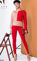 Спортивный костюм женский стильный весна-осень бифлекс/трикотаж 42-58р.,цвет бежевый/красный
