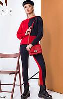 Спортивный костюм женский стильный весна-осень бифлекс/трикотаж 42-58р.,цвет черный/красный