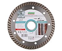 Диск алмазный Distar Turbo 125*2.2*8*22.2 Bestseller Universal для сухой резки средне армированного бетона