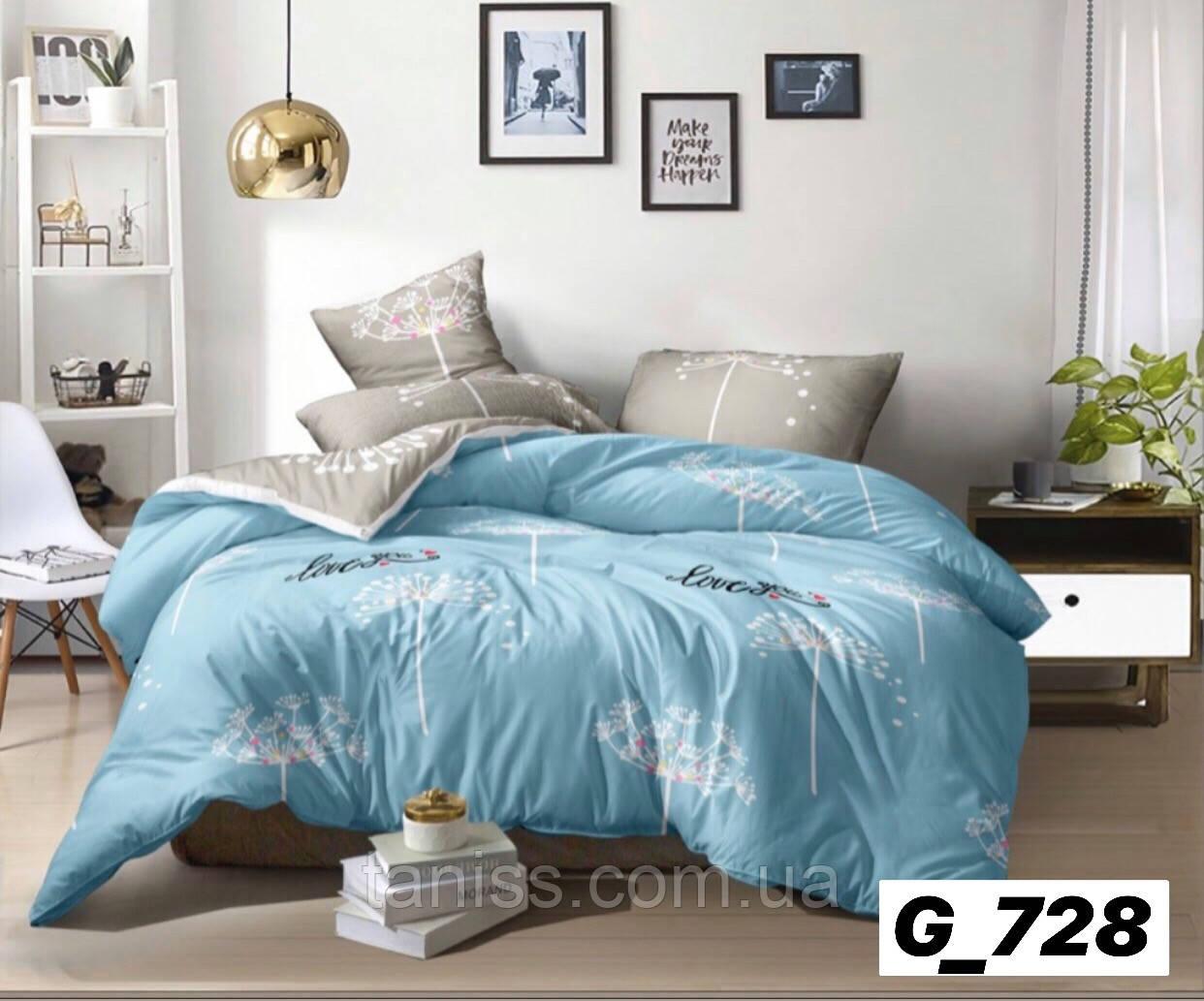 """Полуторный набор постельного белья Бязь """"Gold"""", серо-голубой, одуванчик"""
