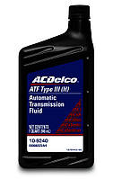Трансмиссионное масло ACDelco ATF Type III 946 мл