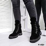 Зак, замш, кожа! Стильные демисезонные ботинки женские на декорированной подошве, фото 2