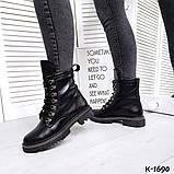 Зак, замш, кожа! Стильные демисезонные ботинки женские на декорированной подошве, фото 4
