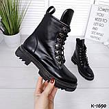 Зак, замш, кожа! Стильные демисезонные ботинки женские на декорированной подошве, фото 5