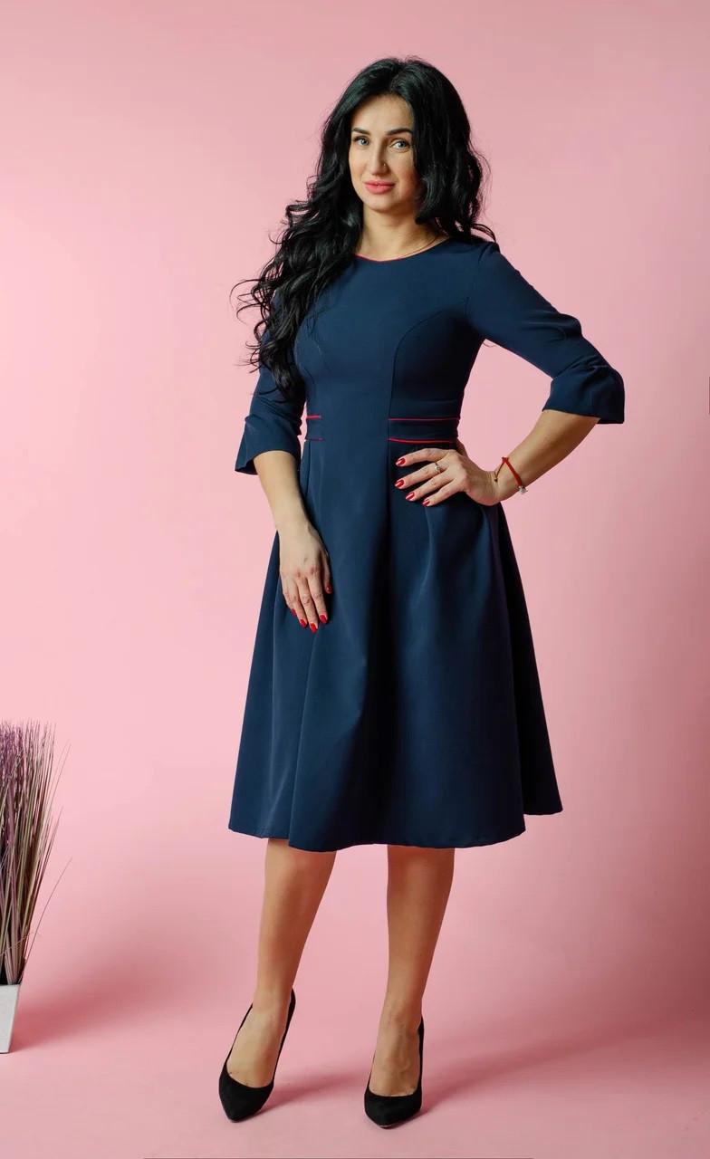 Шикарне плаття з поясом темно-синє