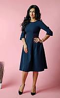 Шикарне плаття з поясом темно-синє, фото 1