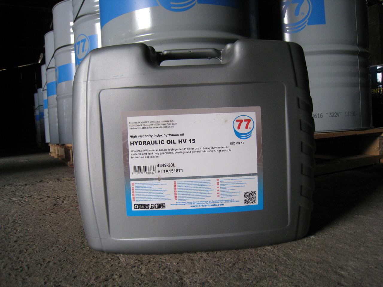 Гидравлическая жидкость HYDRAULIC OIL HV 15 (кан. 20 л)