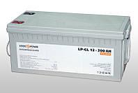 Аккумуляторная батарея LogicPower LP-GL 12V 200Ah