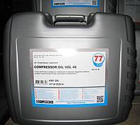 VDL 46 Compressor Oil компрессорное масло