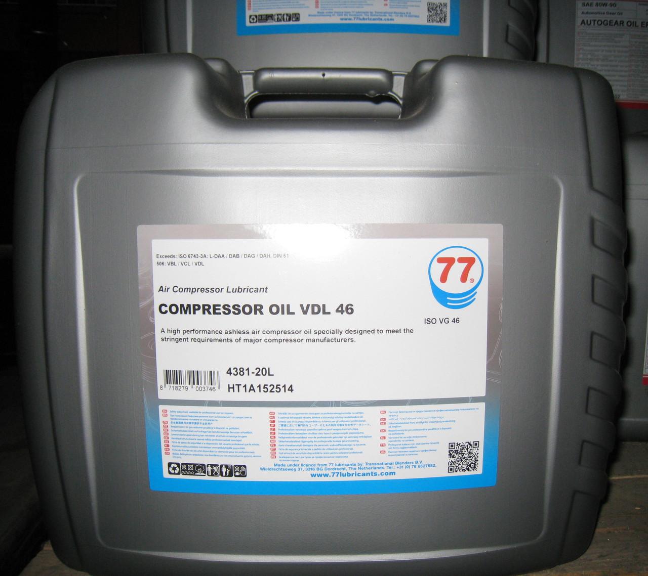 """Compressor Oil VDL 46 компрессорное масло (кан. 20 л) - ООО """"ТАНСЕЛ"""" в Киеве"""