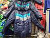Куртка трансформатор для мальчика 6-9 лет демисезонная