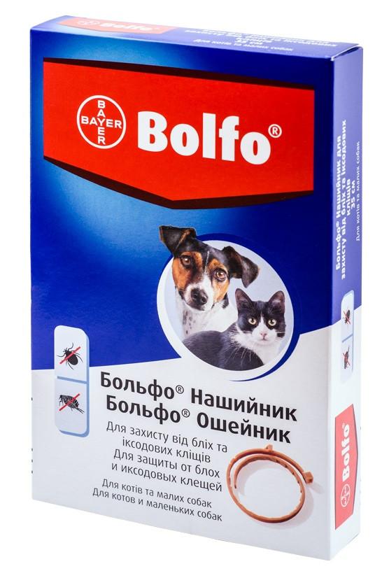 Нашийник від бліх та кліщів Больфо Bayer Bolfo для кішок і собак малих порід 35 см