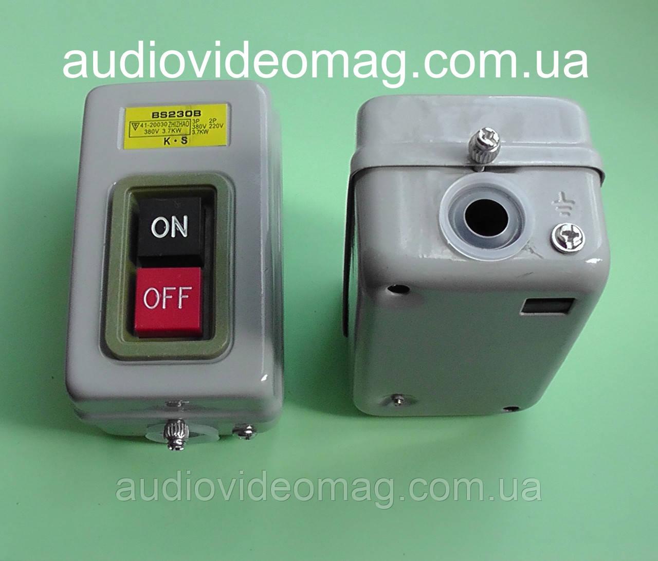 Пускова кнопка з фіксацією BS 230B 3, 220/380V 15A 3.7 kW