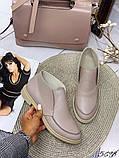 Жіночі демісезонні черевики - лофери Лоро, натуральна шкіра і замш, фото 2