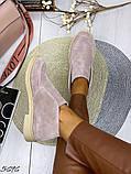 Жіночі демісезонні черевики - лофери Лоро, натуральна шкіра і замш, фото 4