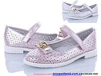 Туфли для девочки р 26-31(код 9925-00)