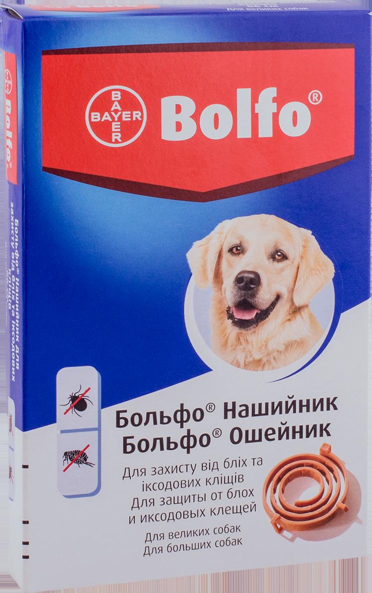 Нашийник від бліх та кліщів Больфо Bayer Bolfo для собак 66 см