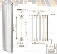 Ardesia 3-колонны белый 556 мм (межосевое 500) 16 секций