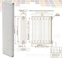 Ardesia 3-колонны белый 556 мм (межосевое 500) 18 секций