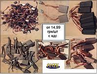 Щетки металлографитные 611ОМ, М6, М1А, МГ, МГ4, МГС7И, МГСО, 961