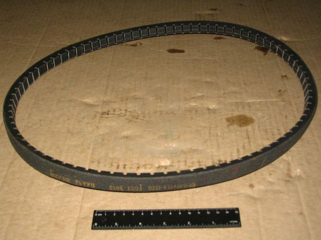 Ремінь 19х12, 5х1220 зубчастий (СМД 1-1328) (ЯРТ). 19х12, 5х1220 зуб.