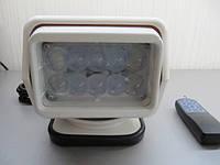 Фара искатель светодиодная СH-015 LED 50W, 4300 люмен,с дистанционным управлением на магните , белая., фото 1