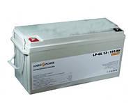 Аккумуляторная батарея LogicPower LP-GL 12V 150Ah