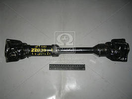 Вал карданный УАЗ ХАНТЕР (ЗМЗ 409), 3160 (4ст.) Lmin=428Lmax=483 передний (АДС), Ульяновск). 3160-2203010