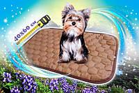 Многоразовая пеленка для собак 40х60 см непромокаемая