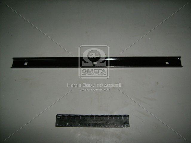 Планка фартука заднего брызговика ГАЗ (ГАЗ). 3302-8511194