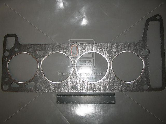 Прокладка головки блока ВАЗ 21011-2107 асбест. (Фритекс). 21011-1003020-01