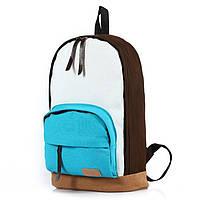 """Городской Молодежный рюкзак """"Триколор"""" коричневый +голубой,высококачественный,  фабричный!"""