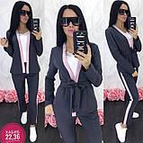 Женский прогулочный брючный костюм двойка кардиган пиджак + брюки лампасы, фото 4