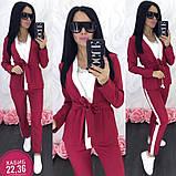 Женский прогулочный брючный костюм двойка кардиган пиджак + брюки лампасы, фото 5