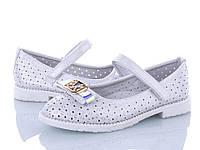 Туфли детские для девочки р 26-31(код 9925-00) 29