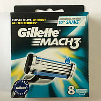 Кассеты мужские для бритья Gillette Mach 3 8 шт. (Жиллет Мак 3 сделано в Германии для Индии)