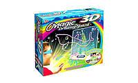 Электронная доска для рисования SUNROZ 3D Magic Drowing Board Морской стиль с подсветкой и 3Д эффектом
