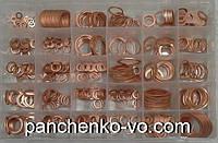 Шайбы ( кольца ) медные уплотнительные