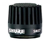 SHURE RK244G Решетка для микрофона SM57