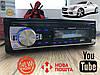 Мощная магнитола Pioneer JSD-520BT с Bluetooth, 4*60 Вт! с USB, FM! NEW
