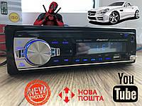 Мощная магнитола Pioneer JSD-520BT с Bluetooth, 4*60 Вт! с USB, FM! NEW, фото 1