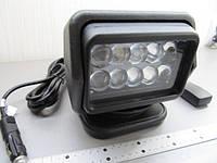 Фара светодиодная СH-015 LED 50W, с дистанционным управлением, черная.
