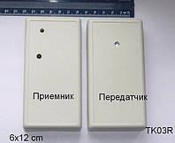 Купить счетчик посетителей СЧ-03Р(ТК-03R) Харьков,Киев,Одесса,Донецк
