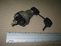 Выключатель зажигания ЗИЛ (ВК 350) (Автоарматура). 12.02.3704-08
