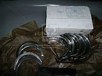 Вкладыши коренные Н1 Д 65 АО20-1 (ЗПС, г.Тамбов). А23.01-95-65сбА1