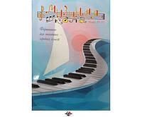 Музыкальная школа №125 Ноты для фортепиано для младших и средних классов