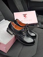 Туфли женские классические из натуральной кожи от Slaturi