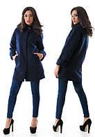 Женское пальто  с карманами Размер 46-48
